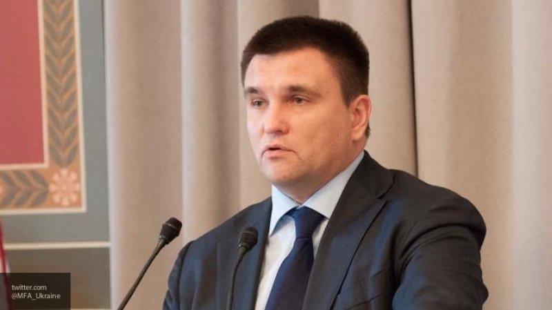 Главу МИД Украины Климкина предложили отправить в отставку