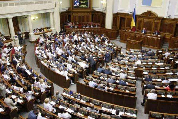 Верховная рада Украины готовится кразрыву дипотношений сРоссией: СМИ