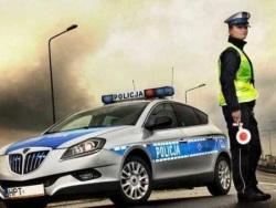 Польские полицейские открыли…