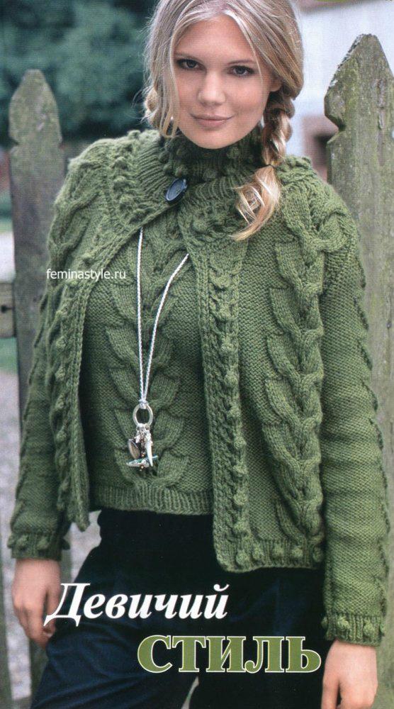 Осенний комплект : жакет и пуловер