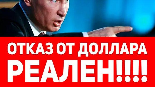 Жесткий ответ России на санкционный беспредел может не понравиться США