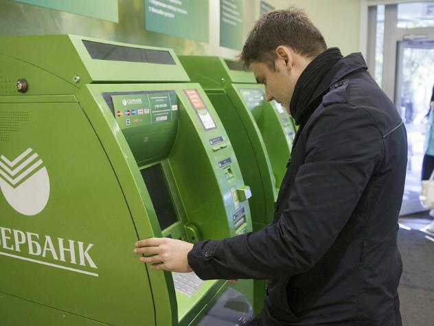 Bloomberg: валютные депозиты Сбербанка уменьшились в августе на 1,2 миллиарда долларов
