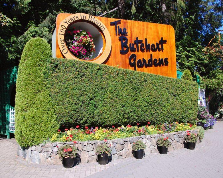 Сады Бутчартов: цветочная радуга посреди канадских снегов