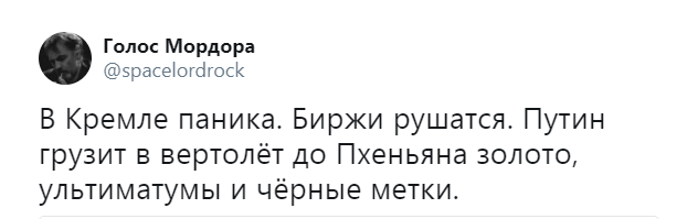 Новая перемога на Украине: Э…