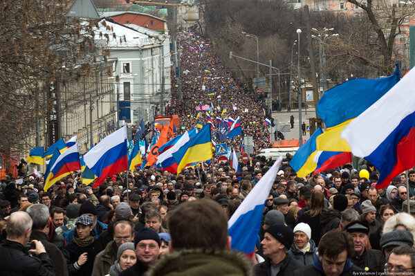 Украинское общество расколот…