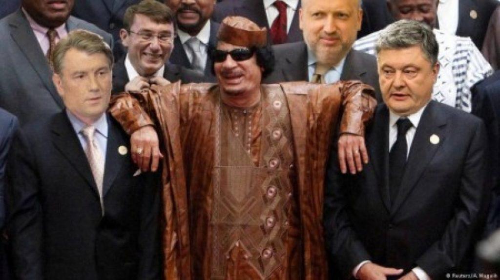 У «денег Каддафи» и дела Руб…