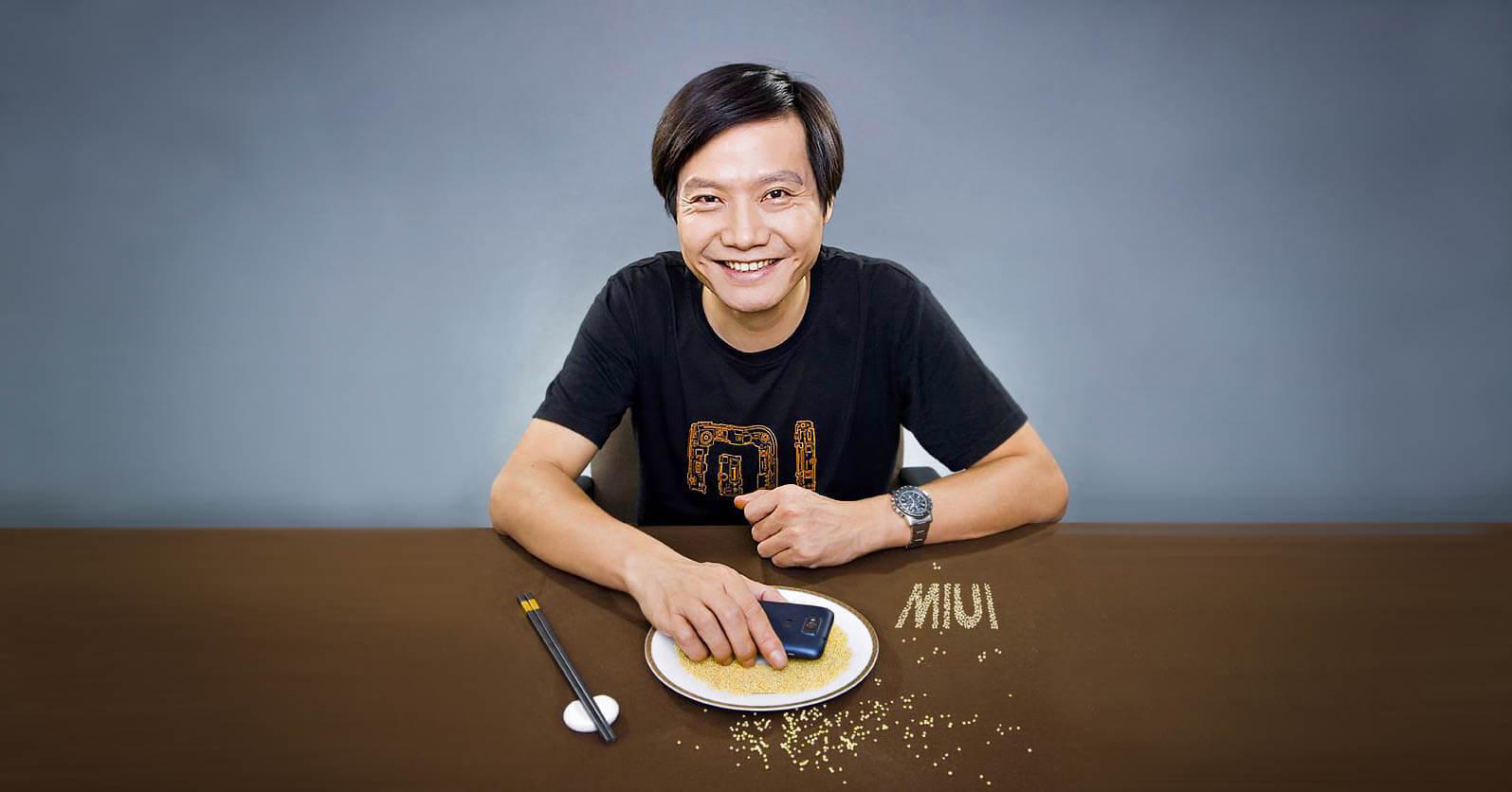 Лэй Цзюн - основатель компании Xiaomi