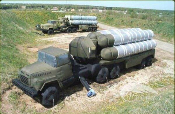 Ракетный комплекс , то ли С-300 , то ли С-400 . Это уже надо у стратега Сердюкова уточнять .