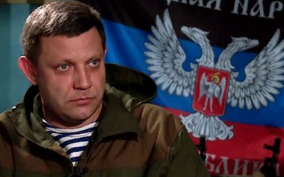Раскрыты новые подробности убийства главы ДНР Александра Захарченко