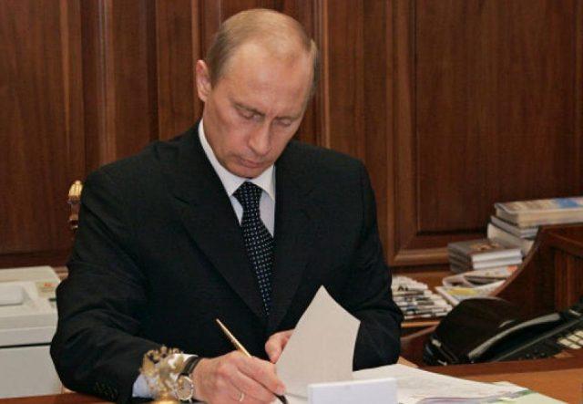 Путин подписал закон об ужесточении наказания за воровство газа