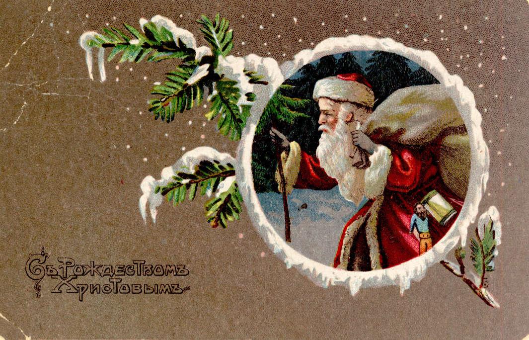 Проект, первые новогодние и рождественские открытки