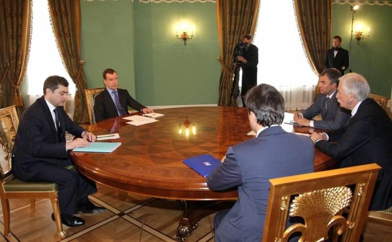 Не хочу в Россию господина Суркова