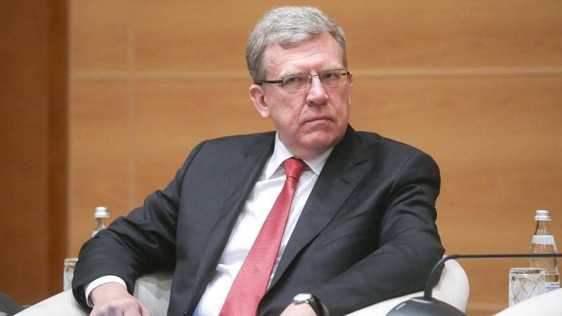 Алексей Кудрин: Россия не сможет торговать с Европой за рубли в ближайшие 20 лет