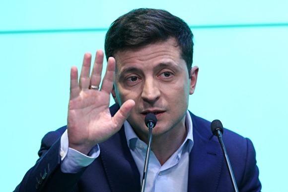 Зеленский объявил о роспуске Верховной рады и предложил правительству уйти в отставку
