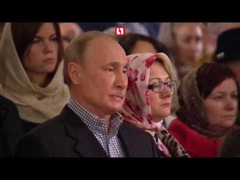 Владимир Путин встретил Рождество в Петербурге