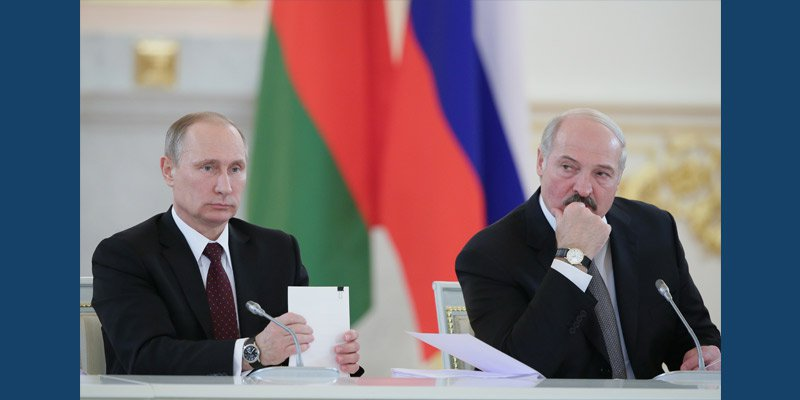 РОССИЯ - БЕЛОРУССИЯ: МОСКВА ПРОИГРАЛА...
