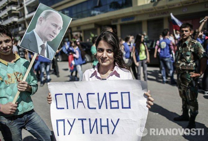 "Путин ""предал Асада и бросил…"