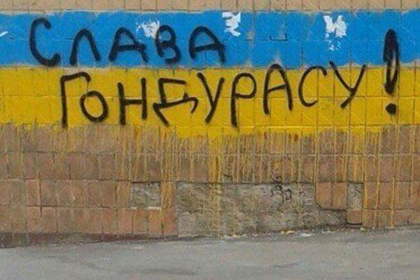 Мужик из России к украинцам: «Вы хоть понимаете, что с вами дальше будет?»