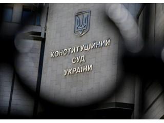 Американский след в приручении судей Украины украина