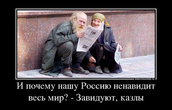 Почему на Украине так ненавидят русских. (Мнение эксперта)