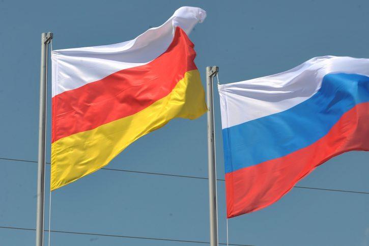 МИД Южной Осетии: Мы всегда будем рядом с Крымом и Россией