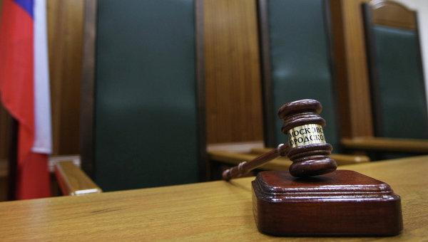 Московская судья из «списка Магнитского» ушла в отставку