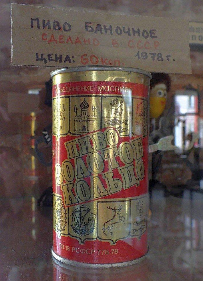 Первое (и последние) советское баночное пиво
