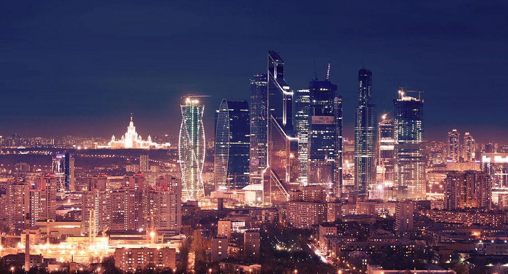 Москва – город туристической…