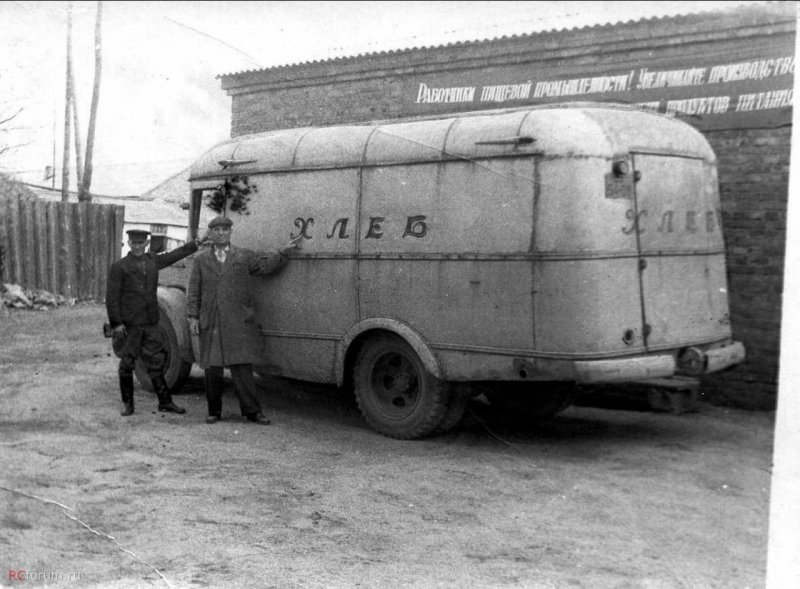 ПАЗ-657 СССР, авто, автомобили, автофургон, грузовик, ретро техника, фургон, хлеб