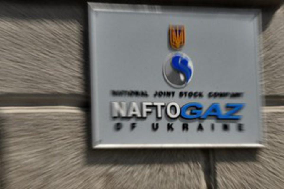 «Нафтогаз» обвинил украинцев…