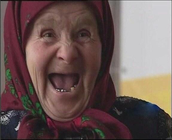 Днем, смешные картинки бабка смеется