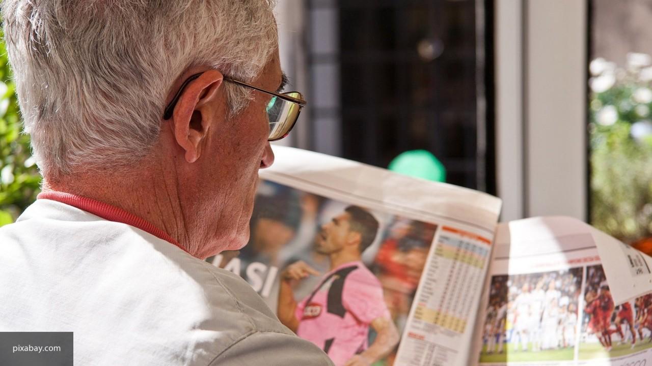 В Саратове загадочно пропал глухой пенсионер с залысиной
