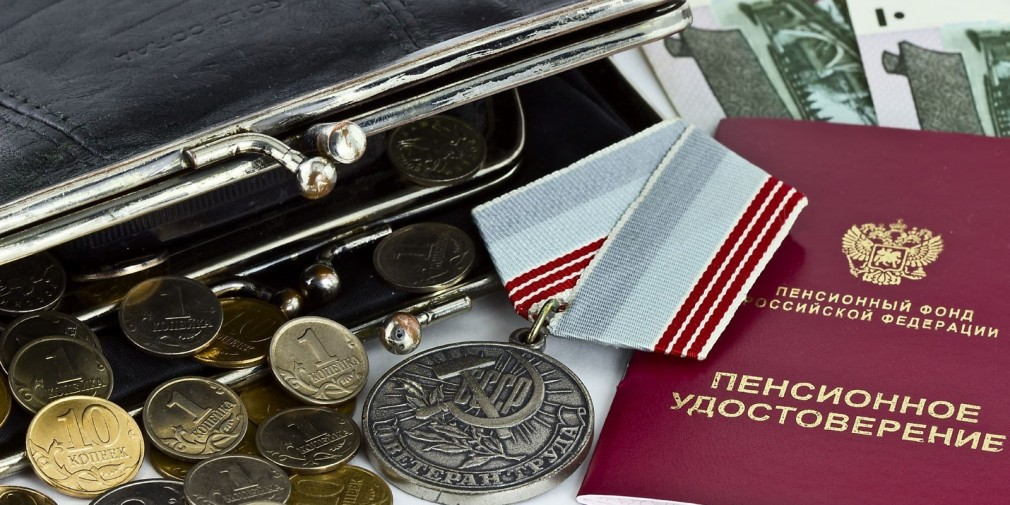 Всё, что нужно знать о пенсионной реформе