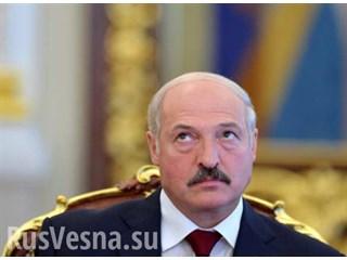 Конфликт обостряется: Лукашенко теряет доверие Москвы