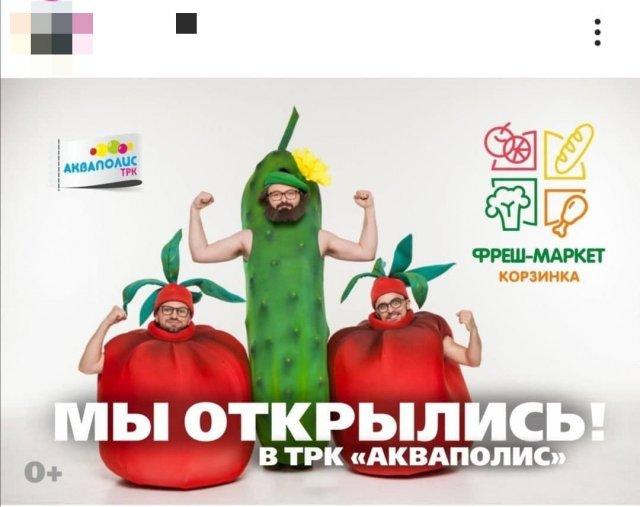 """""""Шедевры"""" от дизайнеров рекламы  позитив,смешные картинки,юмор"""