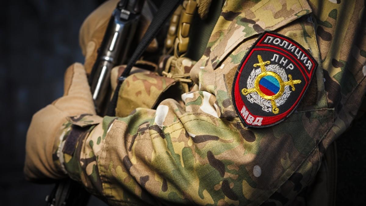 МВД ЛНР наносит удар по наркомафии