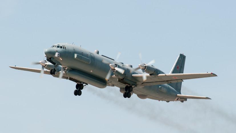 14 военных на борту: над Средиземным морем пропал российский самолёт Ил-20