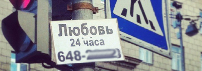 В Госдуме выдавали депутатам номера борделей