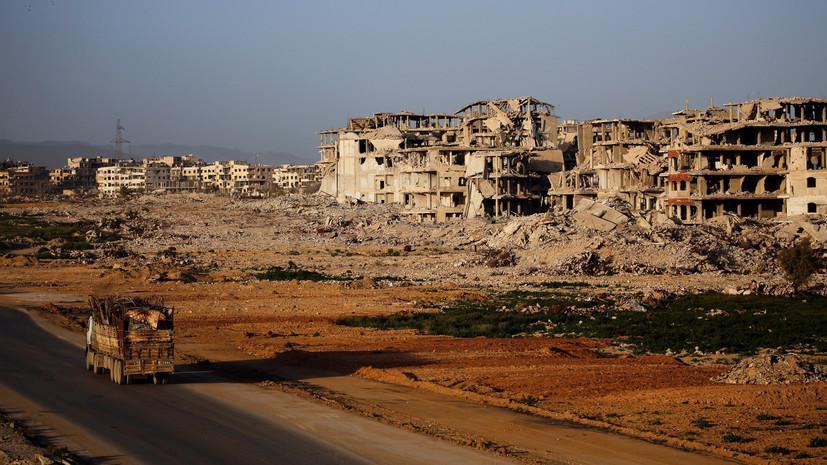 Последние новости Сирии. Сегодня 26 марта 2019 сирия