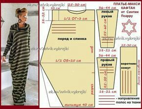 Платье макси с перекрутом