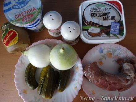 Приготовление рецепта Свинина по-строгановски шаг 1