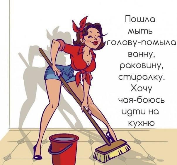 Пошла помыть голову... Улыбнемся)))
