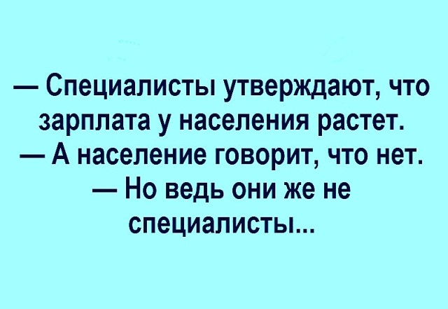 4809770_ujizn_1_ (640x441, 44Kb)