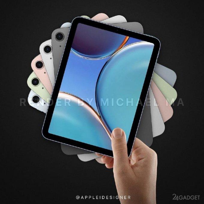 На рендере представлен iPad mini 6 с 8,4 дюймовым экраном