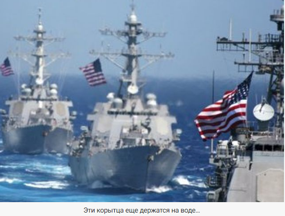 США готовы ударить по Китаю: «хоть на следующей неделе»