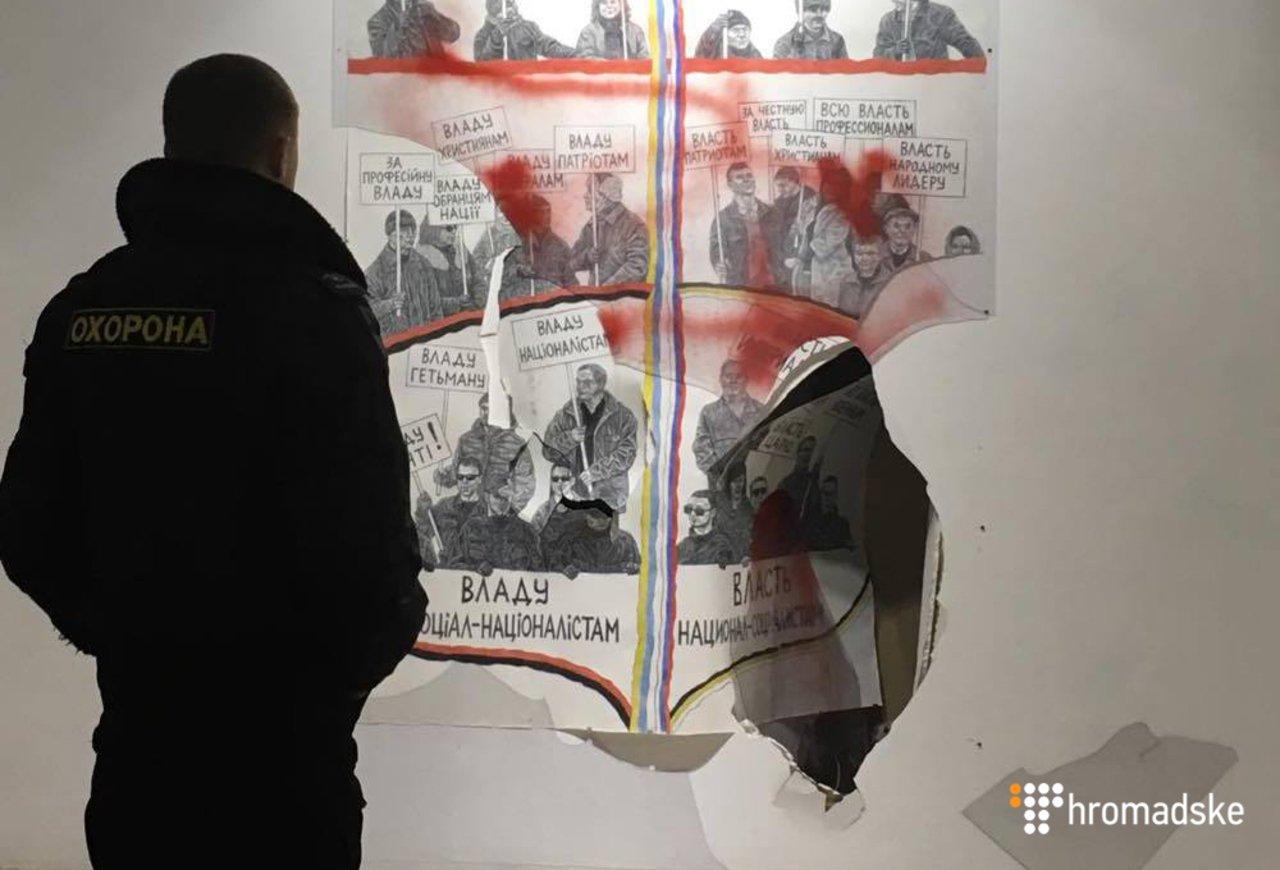 Художник: Цензура стала нормой жизни на Украине