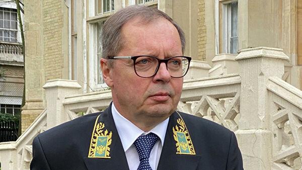 Посол России отметил роль Лондона в создании образа врага в лице России Лента новостей