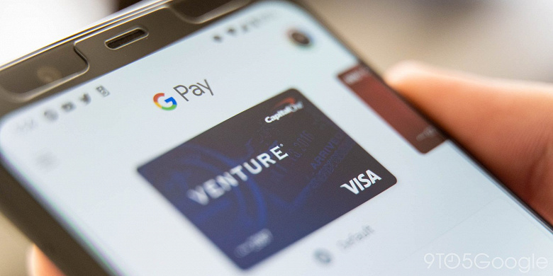 Очень удобное новшество Google Pay. Кнопка «оплатить» показывает данные карты