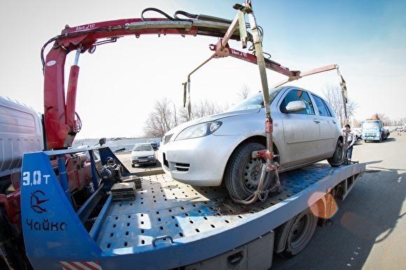ВГосдуме предложили забирать машины уводителей после совершения ДТП