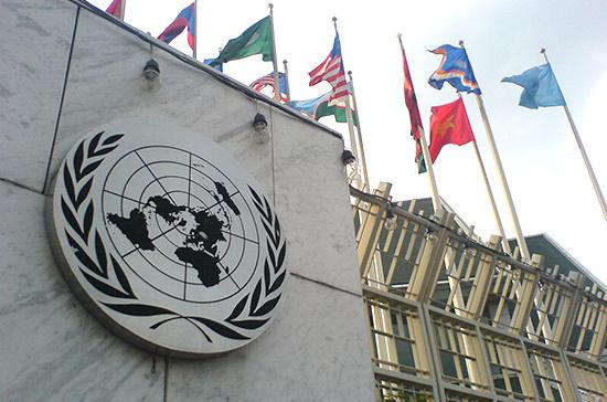 Генассамблея ООН призвала Ва…